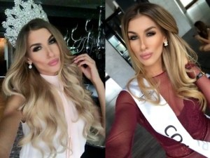 Социалните мрежи избухнаха! Шок и ужас след избора на Мис България 2017