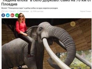 Автор на TrafficNews.bg номиниран за Годишните награди на Министерството на туризма
