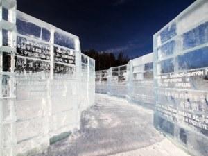 """Ледената библиотека """"пълна с мечти"""" се радва на голям международен интерес"""
