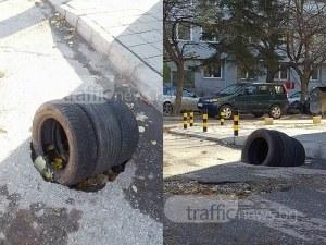 Пловдивчани оставиха в дупка на пътя... 3 гуми, взеха нещата в свои ръце СНИМКИ