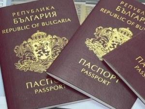 """Изгубени в превода: Извадиха задграничен паспорт на момченце, кръстиха го """"Anal"""""""