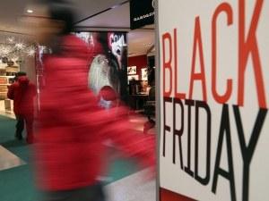 """Връщате всяка една стока закупена онлайн в """"Черния петък"""" до 14 дни"""