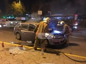 Кола пламна на Сточна гара, пожарна хвърчи към мястото СНИМКИ и ВИДЕО