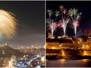 Нова година: По-евтино два дни в чужбина, отколкото вечеря в Пловдив
