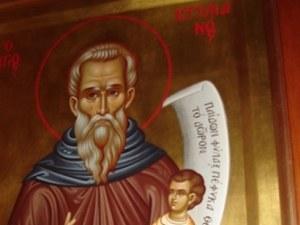 Почитаме светец, известен като Детепазителя. Пет имена черпят днес
