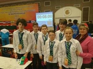Малките пловдивчани, завоювали невероятен успех в Пекин, с първи коментар ВИДЕО