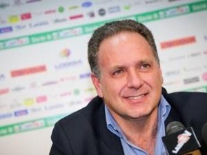 Италиански бизнесмен иска да купи Локо Пловдив! Обявява намеренията си публично