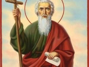 Днес е един от големите празници! Почитаме Свети Андрей