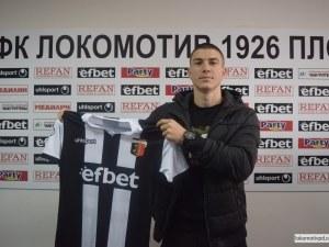 Юноша подписа първи професиоален договор с Локо