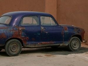 Мъж забрави къде е паркирал колата си, намери я след 20 години