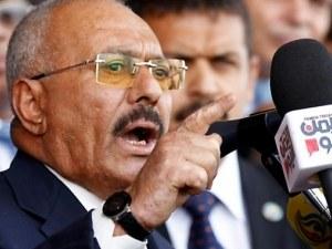 Убиха бившия президент на Йемен ВИДЕО 18+