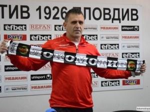 """Акрапович нарече Дани Кики, Паоло Серджо и Мартинович """"бивши"""""""