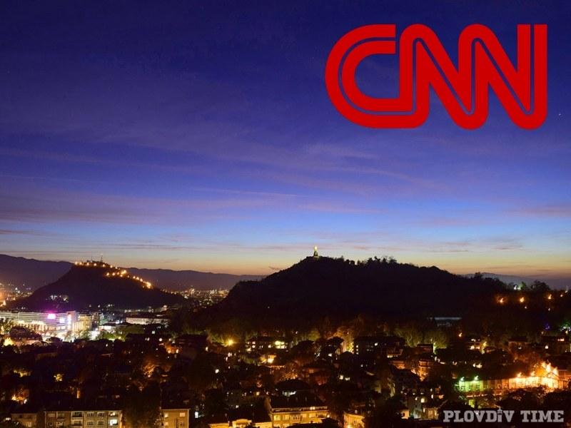 CNN с обширен репортаж за Пловдив: Айлякът е сериозна работа