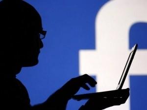 """""""Знаете ли, че"""" - новата функция на Фейсбук"""