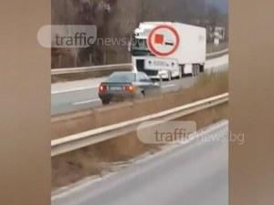 Камикадзе от Враца шпори в насрещното на магистрала, нищо не може да го спре ВИДЕО