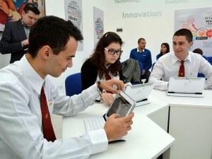 Пловдив с престижно участие: Иска да стане столица на дигиталното образование, хартиените учебници отиват в миналото