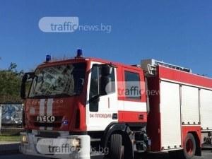 Пожар избухна в апартамент в Тракия, пострада мъж