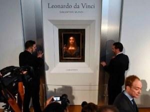 Разбра се кой плати 450 млн. долара за картината на Леонардо Да Винчи