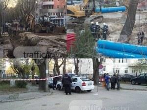 Спряха теча на газ в центъра на Пловдив! Полиция и пожарна реагираха светкавично ВИДЕО