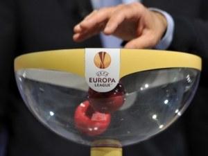 Вижте потенциалните съперници на Лудогорец в Лига Европа