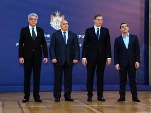 Борисов в Сърбия: Там където се строи, там няма войни