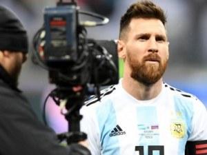 Исландски защитник към Меси: Приготви си 23 фланелки
