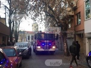 27-годишен клошар е запалил пожара в центъра на Пловдив СНИМКИ