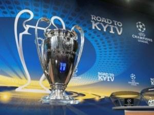 Две големи дербита на осминафиналите в Шампионската лига