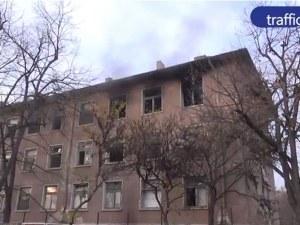 Опожарената сграда в Изгрев – свърталище на наркомани и проститутки ВИДЕО