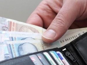 Проучване: 80% от работодателите у нас ще увеличат заплатите през 2018 година