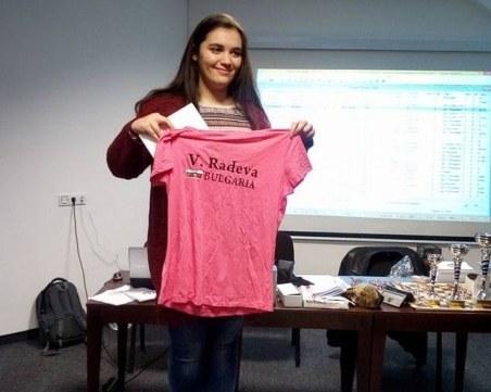 Вики Радева втора на шахтурнир в Панагюрище