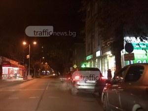 Хванати в крачка: Не един, а четирима блокираха улица в Кючука СНИМКИ