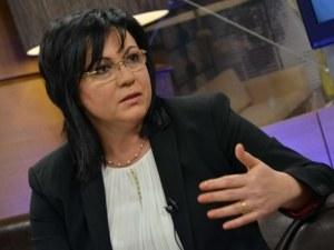 Корнелия Нинова съди Десислава Атанасова и ГЕРБ