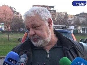 Сменят правилата за пенсиите по ТЕЛК след среща в Пловдив ВИДЕО