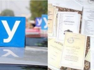Автошкола: Купуването на шофьорски книжки продължава