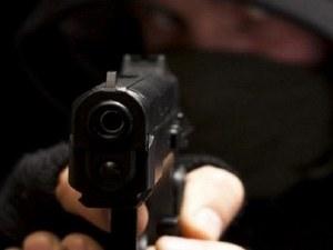 Неизвестен заплаши с пистолет 39-годишна служителка и обра бюро за парични преводи