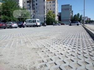 Пускат процедурите за платеното паркиране срещу 20 лева на две места в Кючука