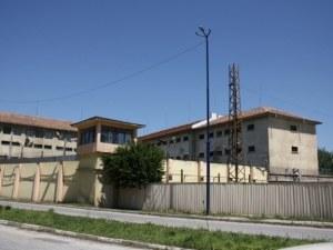 Втори затворник осъди държавата, условията в пазарджишкия затвор били лоши