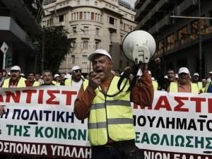Гърците отново на протест! 24-часова стачка блокира страната