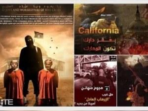 """""""Ислямска държава"""" пусна зловеща снимка и заплаши САЩ с нов атентат"""