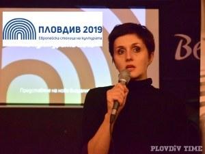Как новото лого на Пловдив 2019 беше избрано? Арт директорът на фондацията дава отговор