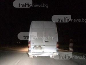 Камикадзе! Бус без светлини шпори по Асеновградско, замалко да предизвика меле СНИМКА