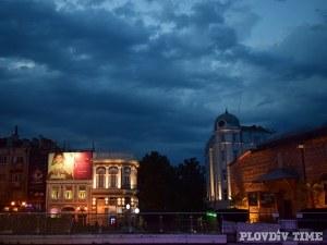 Ново признание за Пловдив