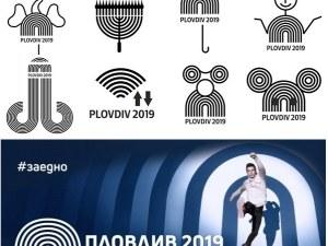 "Пловдивски фотограф обяви алтернативен конкурс за лого ""Пловдив 2019""! Вие кое ще изберете?"
