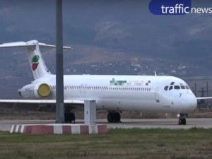 Абсурд: ВАС на практика анулира концесията на Летище Пловдив без дори да е заседавал