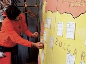 """Българки откриха изложба """"Париж в Пловдив"""" и ателие на кирилицата в Париж"""