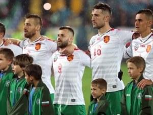 Националите играят с участник на Мондиал 2018