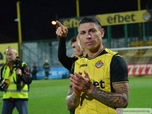 BG Роналдо: Писна ми от женчовци във футбола, влизам в ММА