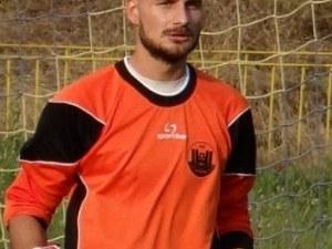 Пловдивски вратар е номер 1 в Австрия