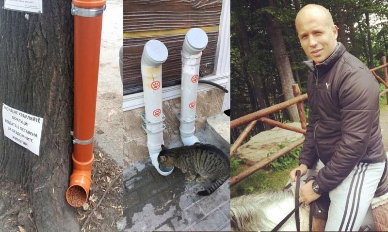 Браво! Димитър направи автоматична хранилка за бездомни животни в Пловдив СНИМКИ